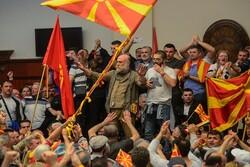 حکم حبس برای ۴ عضو ارشد دولت مقدونیه شمالی به جُرم حمله به پارلمان