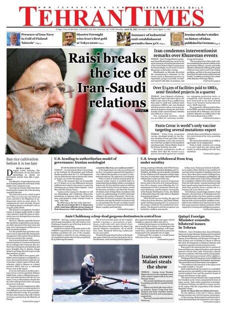 روزنامههای صبح دوشنبه ۴ مرداد ۱۴۰۰