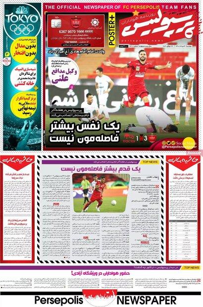 روزنامههای ورزشی دوشنبه ۴ مرداد ۱۴۰۰