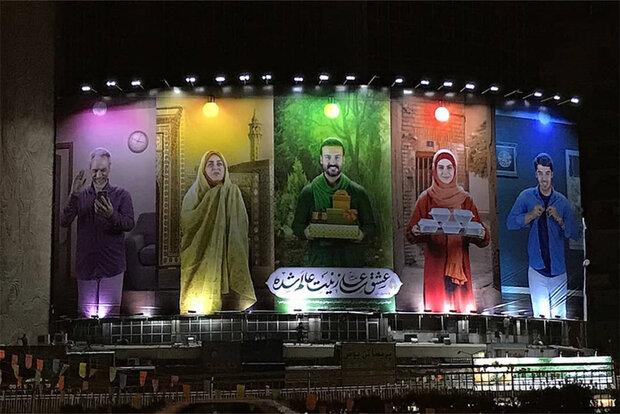 Tahran Gadir-i Hum Bayramı'na hazırlanıyor