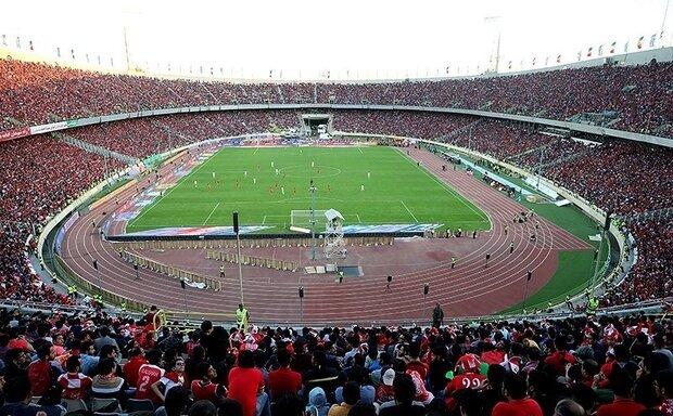 """ايران تستعيد حق استضافة مبارياتها على إستاد """" آزادي"""""""
