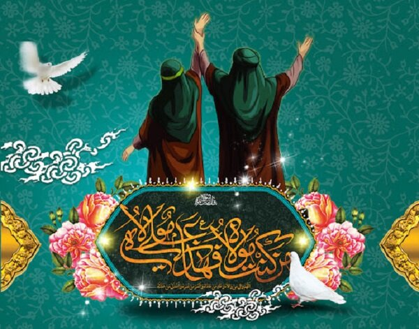 """عید غدیر کی فضيلت اور اعمال / آسمان میں عید غدیر کا نام """"یوم العہد المعہود"""" ہے"""