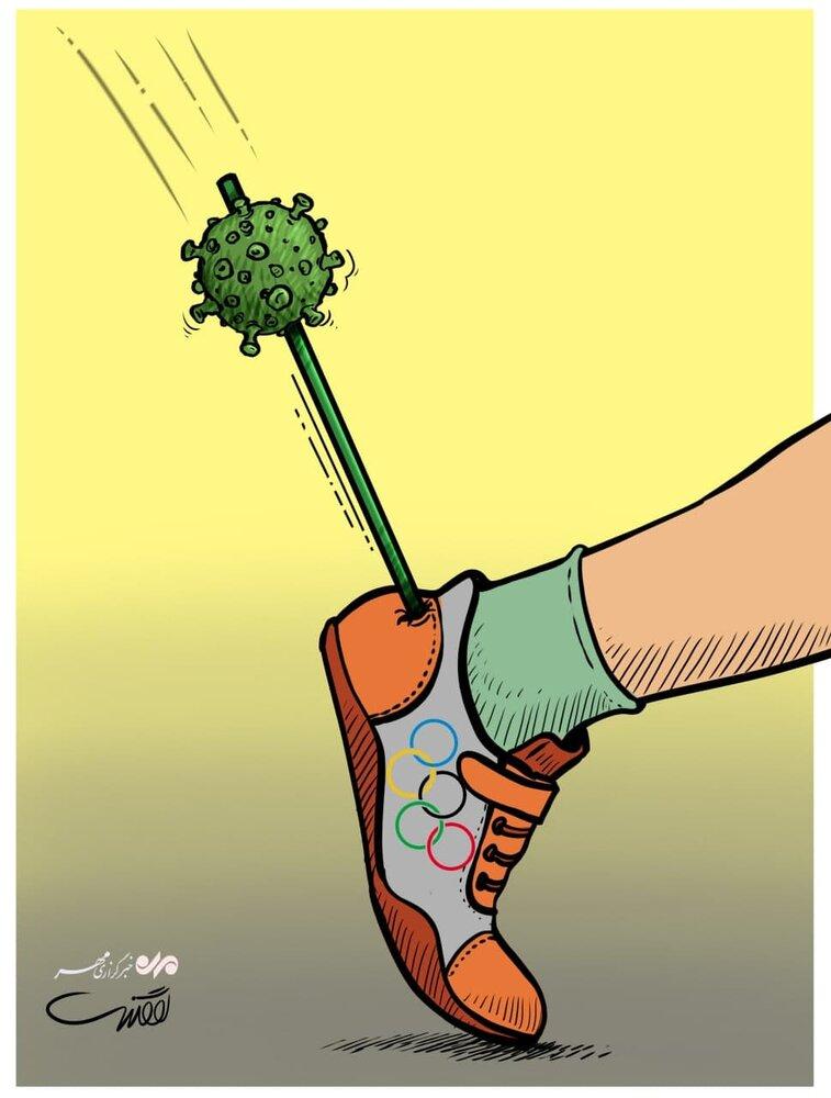 کاریکاتور پاشنه آشیل ورزشکاران