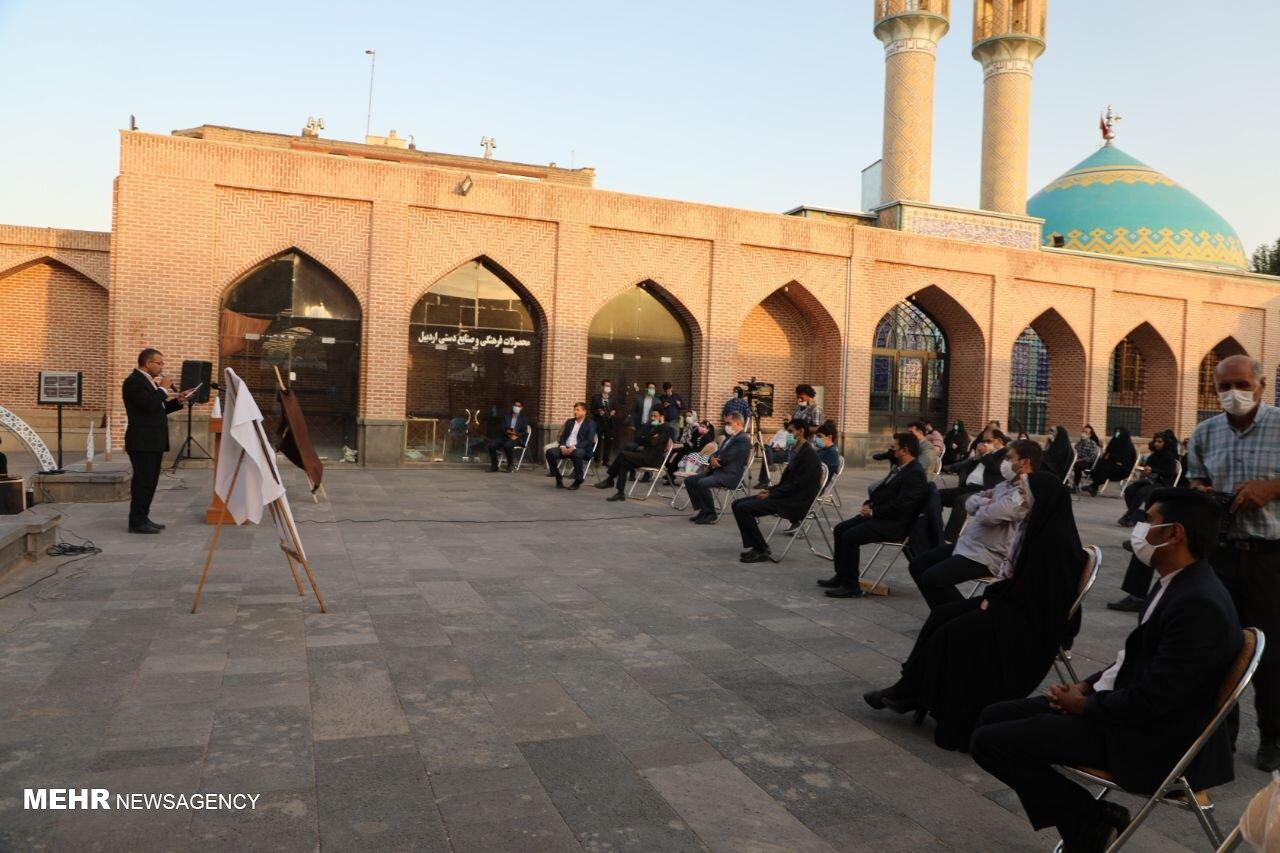 آیین بزرگداشت روز ملی شیخ صفیالدین اردبیلی در اردبیل