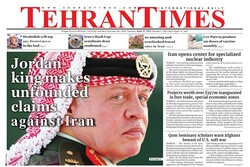 Front pages of Iran's English dailies on July 27