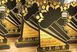 کسب رتبه نخست جشنواره رسانه و مدیریت شهری توسط عکاس خبرگزاری مهر