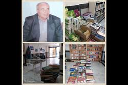 اهدای ۲۶۰۰ کتاب و نشریه به مرکز اسناد و کتابخانه سیستانوبلوچستان