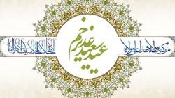 جشن عید غدیر در اروپا امروز برگزار می شود