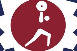 با وزنهبرداران ایران در المپیک آشنا شوید