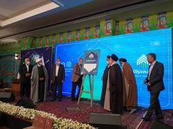 پروژه ترتیل تند قرآن در اصفهان رونمایی شد