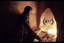 İtalya'dan İran yapımı belgesele büyük ödül