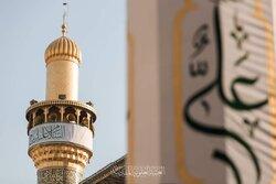 حال وهوای ایام عید غدیر در حرم مطهر امیر المومنین (ع) در نجف اشرف