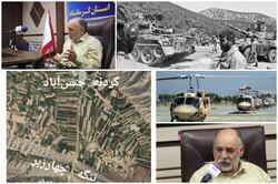 «مرصاد» کمینگاه رزمندگان اسلام برای شقیترین دشمنان ایران اسلامی