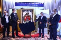 السفارة الايرانية تزيح الستار عن لوحة سجاد الاولمبياد 2020