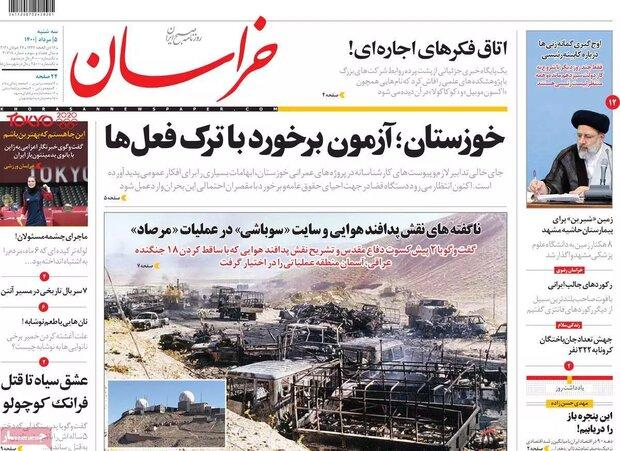 روزنامههای صبح سهشنبه ۵ مرداد  ۱۴۰۰