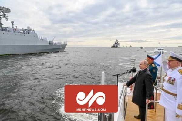 رژه دریایی روسیه با حضور ناو ایرانی