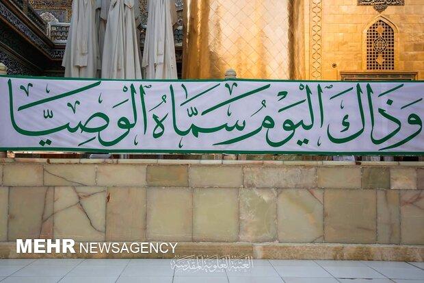 """أجواء """"عيد الغدير"""" في مرقد أمير المؤمنين (ع) بالنجف اشرف"""