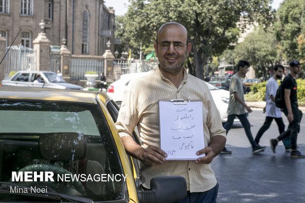 از آقای حمدالهی که 20 سال است راننده تاکسی می باشد  پرسیده شد اسم حضرت علی را که می شنوی چه چیزی  برای شما یاد آوری می شود که از عدالت , راستگویی ,حجاب , انصاف و پاکیزگی علی (ع) نام برد .
