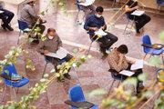 رقابت ۳۰۵ هزار داوطلب در کنکور کارشناسی ارشد سال ۱۴۰۰ برگزار شد
