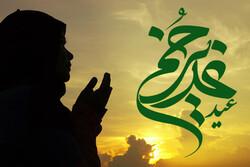 شب «عید غدیر خم» چه نمازی سفارش شده است؟/ دعای شب عید که در آن«خیر دنیا و آخرت»از خدا درخواست میشود