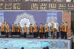 İran Gadir-i Hum Bayramı'na hazırlanıyor