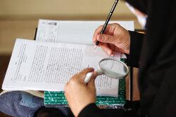 ارزیابی کنکور ۱۴۰۲ براساس عمق یادگیری داوطلب/ فرصت ۶ ماهه برای سیاستگذاری سهمیههای کنکور
