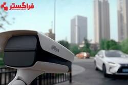 معرفی انواع دوربین مداربسته داهوا