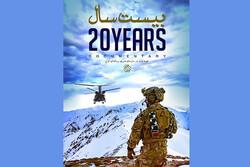 «بیست سال» روی آنتن شبکه سه میرود/ روایتی متفاوت از افغانستان