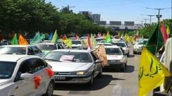 راهپیمایی خودرویی عید غدیر در قم برگزار می شود
