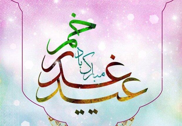 برگزاری ۱۷۰ جشن به مناسبت سالروز عید غدیر در مساجد شهر همدان