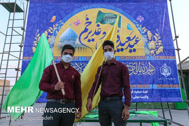 یزد میں عید غدیر کی مناسبت سے جشن و سرور کا اہتمام