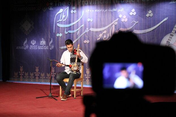 دومین روز از ششمین جشنواره موسیقی استان ایلام