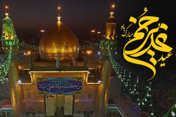 برنامه هیأتهای مذهبی و بقاع متبرکه سراسرکشور برای جشن عید غدیر