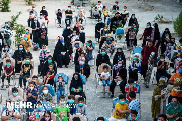 Eid al-Ghadir celebrations in Varamin
