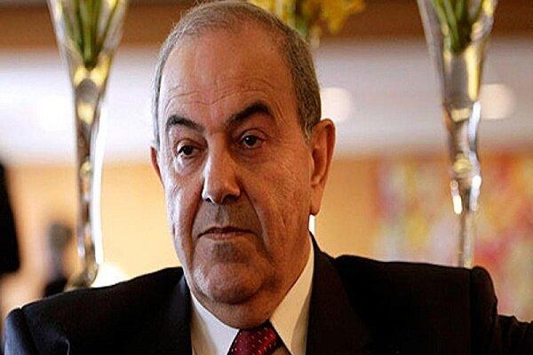 ائتلاف «علاوی» از مشارکت در انتخابات پارلمانی عراق انصراف داد