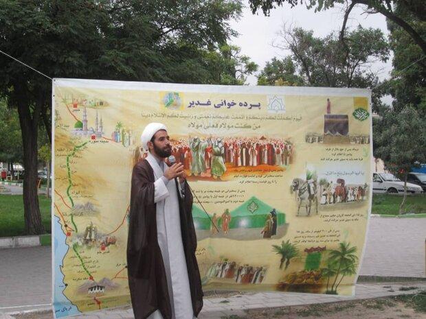 آئین سنتی پرده خوانی واقعه غدیر خم در اردبیل برگزار شد