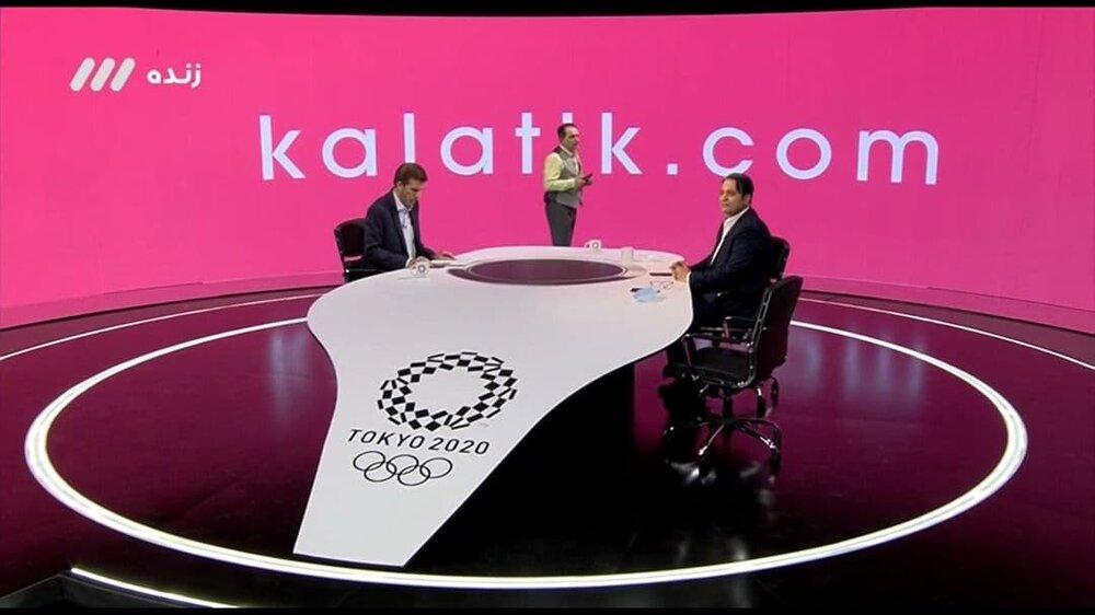 المپیک ۲۰۲۰ با اسپانسری کالاتیک در شبکه ۳