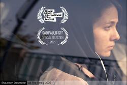 İran'dan bir kısa film uluslararası iki festivale katılacak