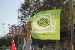İran'daki Gadir-i Hum merasiminden görüntüler