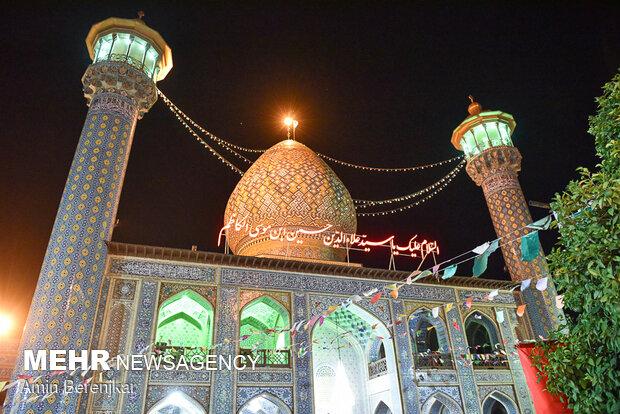 Şiraz'da Gadir Hum coşkusu