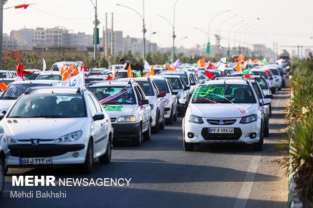 کاروان خودرویی جشن عید غدیرخم در قم