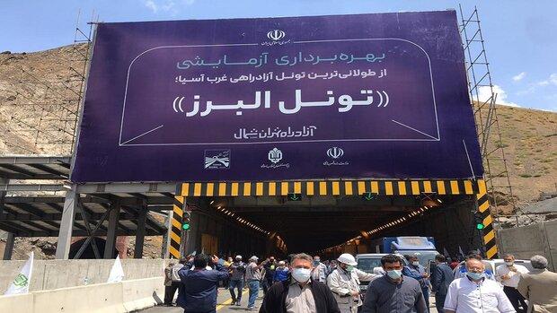 طولانیترین تونل خاورمیانه در البرز به بهرهبرداری رسید