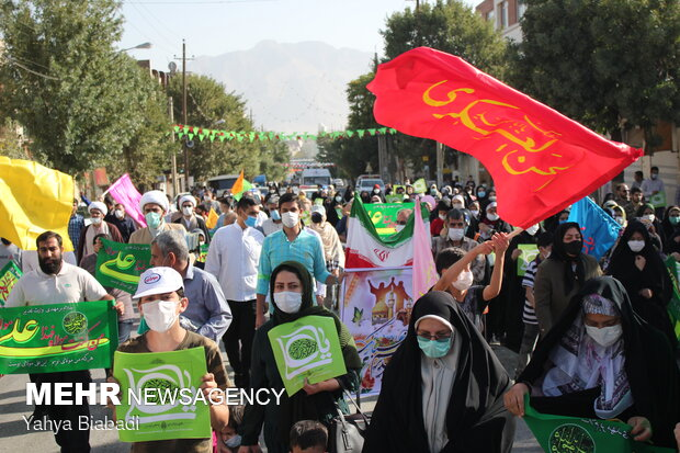 راهپیمایی خانوادگی عید غدیرخم کرمانشاه