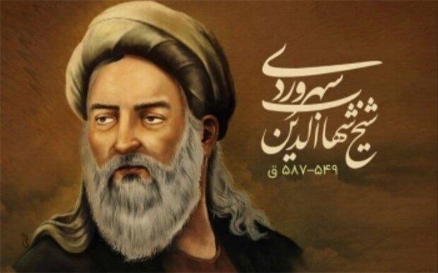 سوغات شیخ اشراق برای روزگار امروز چه بود؟