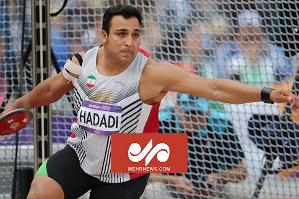 VIDEO: Ehsan Haddadi in Tokyo Olympics