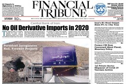Front pages of Iran's English dailies on July 31