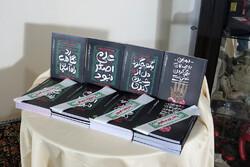 چاپ جدید کتابهای «حسینیه واژهها» رونمایی شد