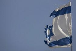 shattered Israeli flag