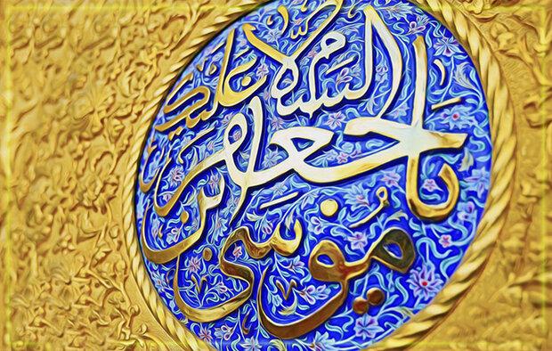 جهل مردم و عدم انسجام شیعیان عامل غربت امام موسی کاظم(ع)