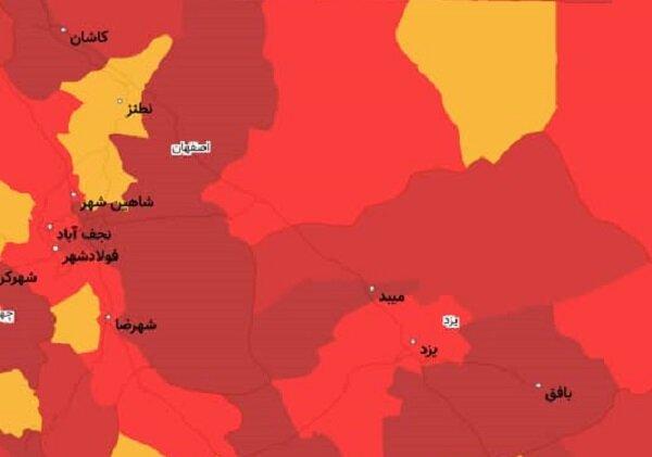 ۱۸ شهر اصفهان در وضعیت قرمز کرونا قرار دارد
